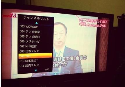 NIJI Show 新增4个日本直播頻道