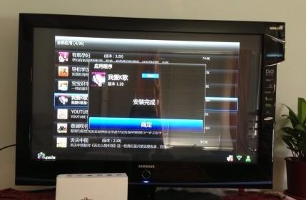 北美澳洲關於TVpad2是否好用的用戶回饋(一)