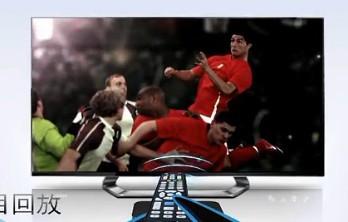 TVpad五星体育