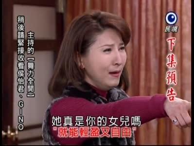 516台灣電視APP六月新劇热劇看點一览
