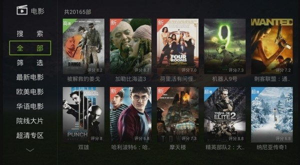 taijie_movies