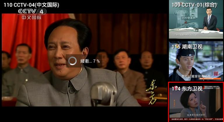 安卓机顶盒TV應用推薦一:100TV可看100多個中港台頻道