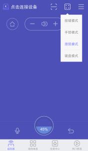 wukong_taiwantv