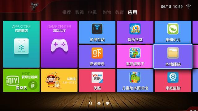 教你禁止天猫魔盒YunOS升级从而避免TV APP自动删除